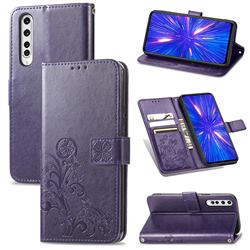 Embossing Imprint Four-Leaf Clover Leather Wallet Case for Rakuten Big - Purple