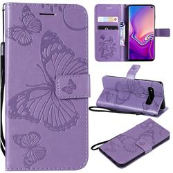 Embossing 3D Butterfly Leather Wallet Case for Samsung Galaxy S10 (6.1 inch) - Purple