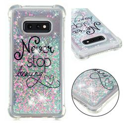 Never Stop Dreaming Dynamic Liquid Glitter Sand Quicksand Star TPU Case for Samsung Galaxy S10e (5.8 inch)