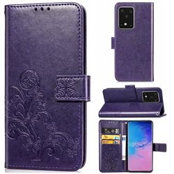 Embossing Imprint Four-Leaf Clover Leather Wallet Case for Samsung Galaxy S20 Ultra / S11 Plus - Purple