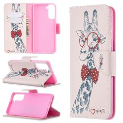Glasses Giraffe Leather Wallet Case for Samsung Galaxy S21 Plus