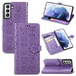 Embossing Dog Paw Kitten and Puppy Leather Wallet Case for Samsung Galaxy S21 Plus - Purple