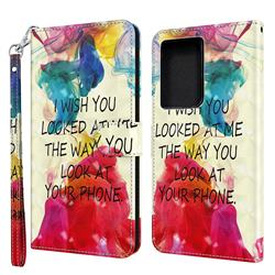 Look at Phone 3D Painted Leather Wallet Case for Samsung Galaxy S21 Ultra / S30 Ultra