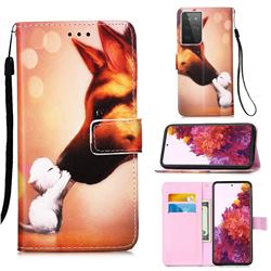 Hound Kiss Matte Leather Wallet Phone Case for Samsung Galaxy S21 Ultra