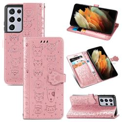 Embossing Dog Paw Kitten and Puppy Leather Wallet Case for Samsung Galaxy S21 Ultra - Rose Gold