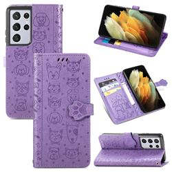 Embossing Dog Paw Kitten and Puppy Leather Wallet Case for Samsung Galaxy S21 Ultra - Purple