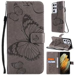 Embossing 3D Butterfly Leather Wallet Case for Samsung Galaxy S21 Ultra - Gray