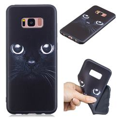 Bearded Feline 3D Embossed Relief Black TPU Cell Phone Back Cover for Samsung Galaxy S8