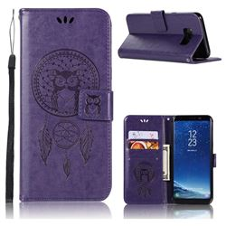 Intricate Embossing Owl Campanula Leather Wallet Case for Samsung Galaxy S8 - Purple