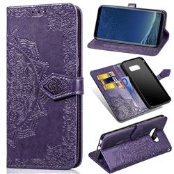 Embossing Imprint Mandala Flower Leather Wallet Case for Samsung Galaxy S8 - Purple