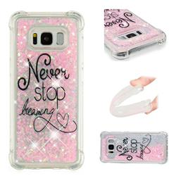 Never Stop Dreaming Dynamic Liquid Glitter Sand Quicksand Star TPU Case for Samsung Galaxy S8 Plus S8+