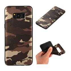Camouflage Soft TPU Back Cover for Samsung Galaxy S8 Plus S8+ - Gold Coffee
