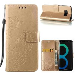 Embossing Butterfly Flower Leather Wallet Case for Samsung Galaxy S8 Plus S8+ - Champagne