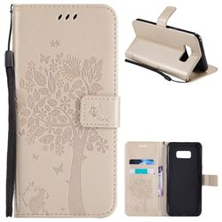 Embossing Butterfly Tree Leather Wallet Case for Samsung Galaxy S8 Plus S8+ - Champagne