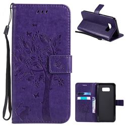 Embossing Butterfly Tree Leather Wallet Case for Samsung Galaxy S8 Plus S8+ - Purple