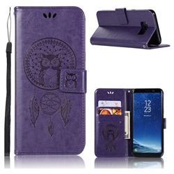Intricate Embossing Owl Campanula Leather Wallet Case for Samsung Galaxy S8 Plus S8+ - Purple