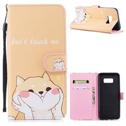 Shiba Dogs PU Leather Wallet Case for Samsung Galaxy S8 Plus S8+