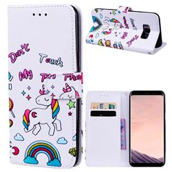 Rainbow Unicorn 3D Relief Oil PU Leather Wallet Case for Samsung Galaxy S8 Plus S8+