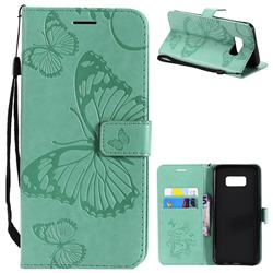 Embossing 3D Butterfly Leather Wallet Case for Samsung Galaxy S8 Plus S8+ - Green