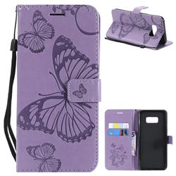 Embossing 3D Butterfly Leather Wallet Case for Samsung Galaxy S8 Plus S8+ - Purple