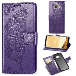 Embossing Mandala Flower Butterfly Leather Wallet Case for Samsung Galaxy S8 Plus S8+ - Dark Purple