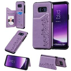 Yikatu Luxury Cute Cats Multifunction Magnetic Card Slots Stand Leather Back Cover for Samsung Galaxy S8 Plus S8+ - Purple