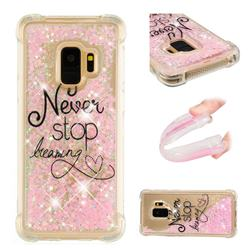 Never Stop Dreaming Dynamic Liquid Glitter Sand Quicksand Star TPU Case for Samsung Galaxy S9