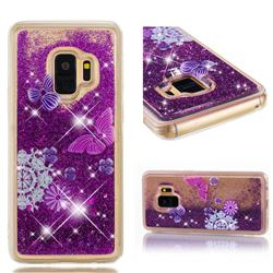 Purple Flower Butterfly Dynamic Liquid Glitter Quicksand Soft TPU Case for Samsung Galaxy S9