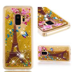 Golden Tower Dynamic Liquid Glitter Quicksand Soft TPU Case for Samsung Galaxy S9