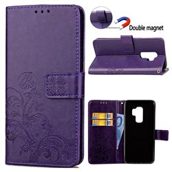 Embossing Imprint Four-Leaf Clover Leather Wallet Case for Samsung Galaxy S9 - Purple