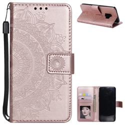 Intricate Embossing Datura Leather Wallet Case for Samsung Galaxy S9 - Rose Gold