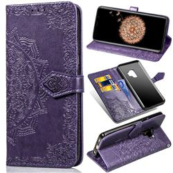 Embossing Imprint Mandala Flower Leather Wallet Case for Samsung Galaxy S9 - Purple