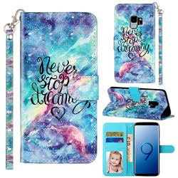 Blue Starry Sky 3D Leather Phone Holster Wallet Case for Samsung Galaxy S9