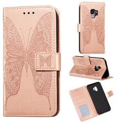 Intricate Embossing Vivid Butterfly Leather Wallet Case for Samsung Galaxy S9 - Rose Gold
