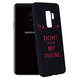 Red Eyes 3D Embossed Relief Black Soft Back Cover for Samsung Galaxy S9 Plus(S9+)