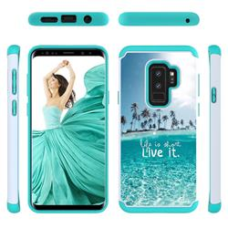 Sea and Tree Shock Absorbing Hybrid Defender Rugged Phone Case Cover for Samsung Galaxy S9 Plus(S9+)