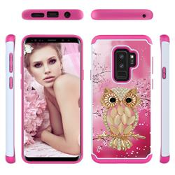 Seashell Cat Shock Absorbing Hybrid Defender Rugged Phone Case Cover for Samsung Galaxy S9 Plus(S9+)