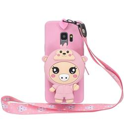 Pink Pig Neck Lanyard Zipper Wallet Silicone Case for Samsung Galaxy S9 Plus(S9+)