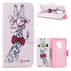 Glasses Giraffe Leather Wallet Case for Samsung Galaxy S9 Plus(S9+)