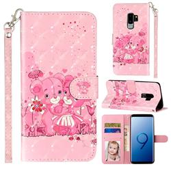 Pink Bear 3D Leather Phone Holster Wallet Case for Samsung Galaxy S9 Plus(S9+)