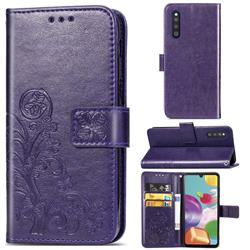 Embossing Imprint Four-Leaf Clover Leather Wallet Case for Samsung Galaxy A41 Japan SC-41A SCV48 - Purple