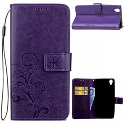 Embossing Imprint Four-Leaf Clover Leather Wallet Case for Sony Xperia L1 - Purple
