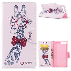 Glasses Giraffe Leather Wallet Case for Sony Xperia X1