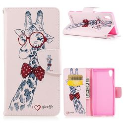Glasses Giraffe Leather Wallet Case for Sony Xperia XA1