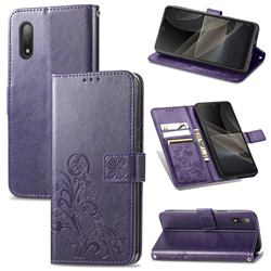 Embossing Imprint Four-Leaf Clover Leather Wallet Case for Sony Xperia Ace 2 ( Ace II) - Purple