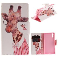 Pink Giraffe PU Leather Wallet Case for Sony Xperia XZ