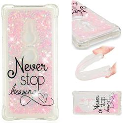 Never Stop Dreaming Dynamic Liquid Glitter Sand Quicksand Star TPU Case for Sony Xperia XZ2