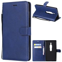 Retro Greek Classic Smooth PU Leather Wallet Phone Case for Sony Xperia XZ2 Premium - Blue