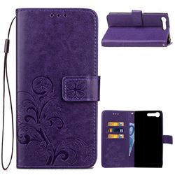 Embossing Imprint Four-Leaf Clover Leather Wallet Case for Sony Xperia XZ Premium XZP - Purple