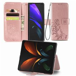 Embossing Imprint Four-Leaf Clover Leather Wallet Case for Samsung Galaxy Z Fold2 SM-F9160 - Rose Gold